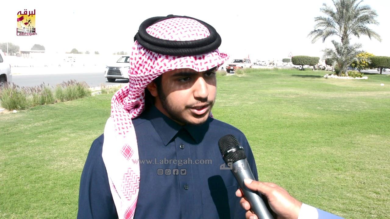 لقاء مع بريك بن حمد بن هليل الشوط الرئيسي للقايا قعدان إنتاج صباح ٢٨-٢-٢٠٢٠