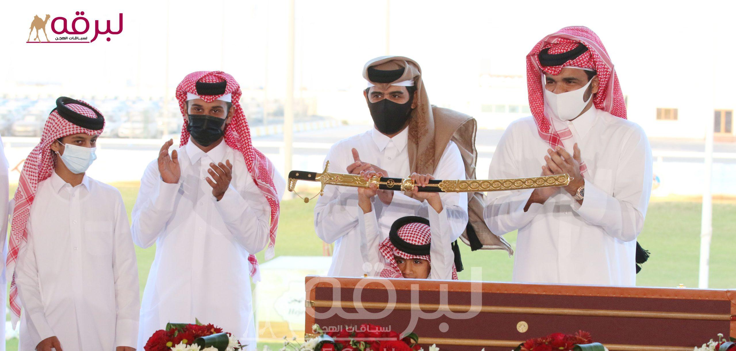 الشيخ جوعان بن حمد يتوج الفائزين برموز اليوم الختامي