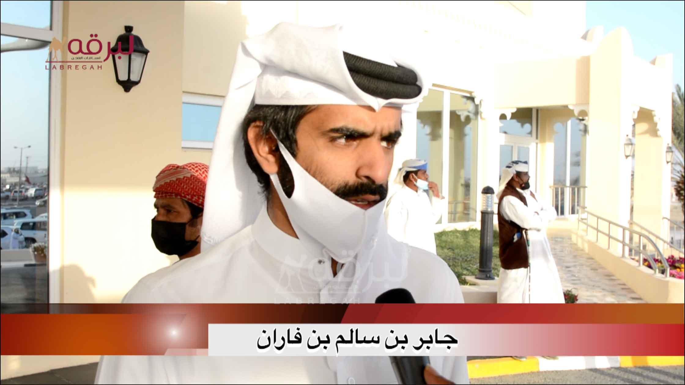 لقاء مع جابر بن سالم بن فاران المري.. الخنجر الذهبي زمول « عمانيات » الأشواط المفتوحة  ٢٧-١-٢٠٢١