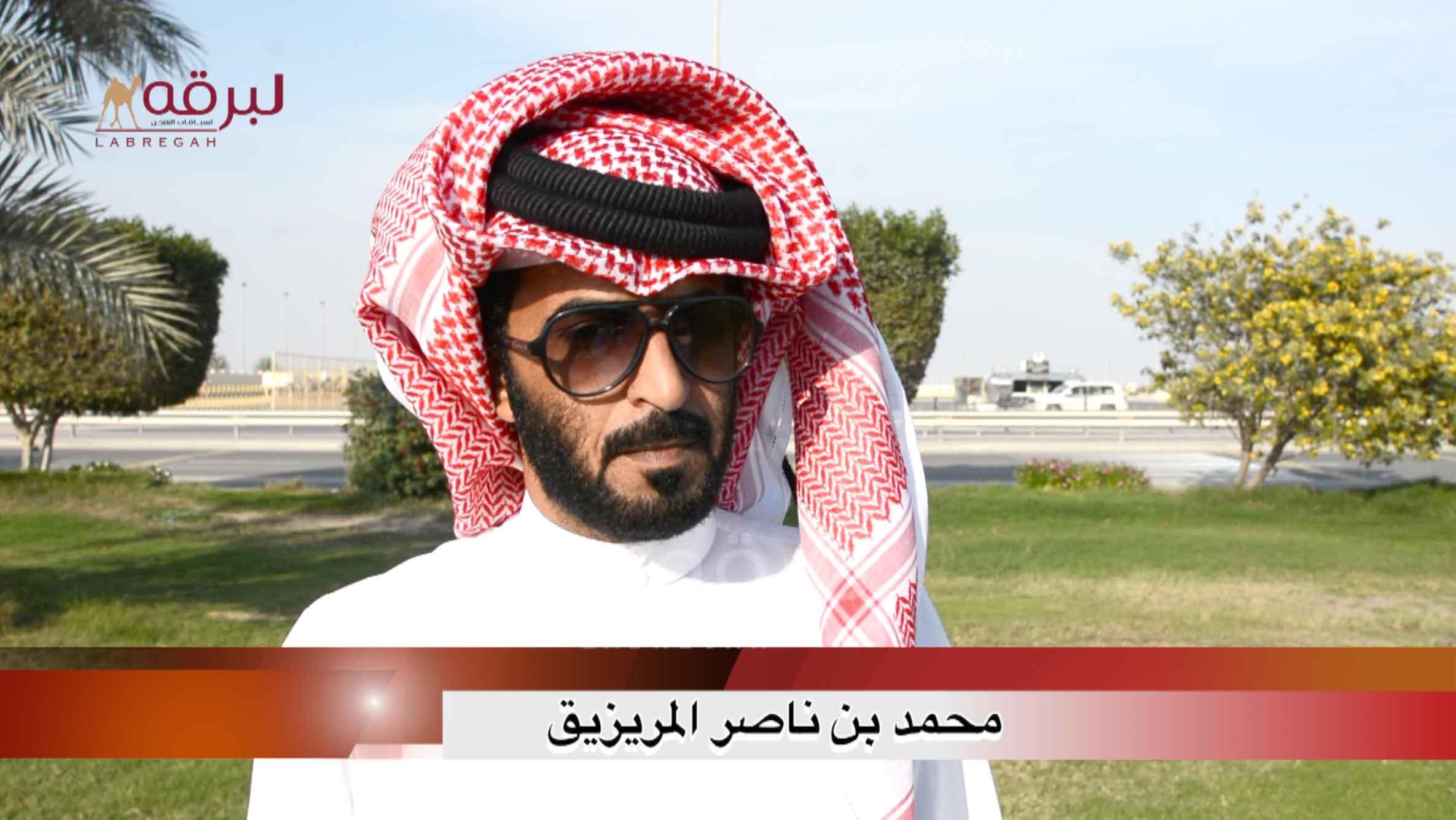 لقاء مع محمد بن ناصر المريزيق.. الشوط الرئيسي حقايق قعدان « مفتوح » الأشواط العامة  ١١-٢-٢٠٢١