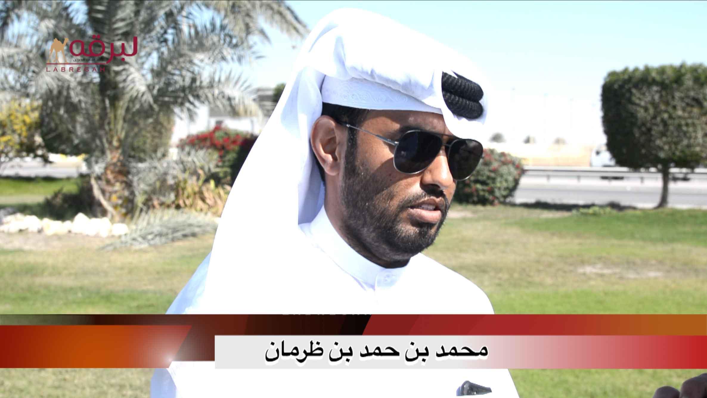 لقاء مع محمد بن حمد بن ظرمان.. الشوط الرئيسي جذاع قعدان « مفتوح » الأشواط العامة  ١٣-٢-٢٠٢١