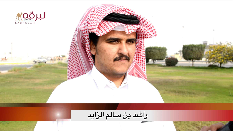لقاء مع راشد بن سالم الزايد.. الشوط الرئيسي حيل « إنتاج » الأشواط العامة  ١٨-٢-٢٠٢١