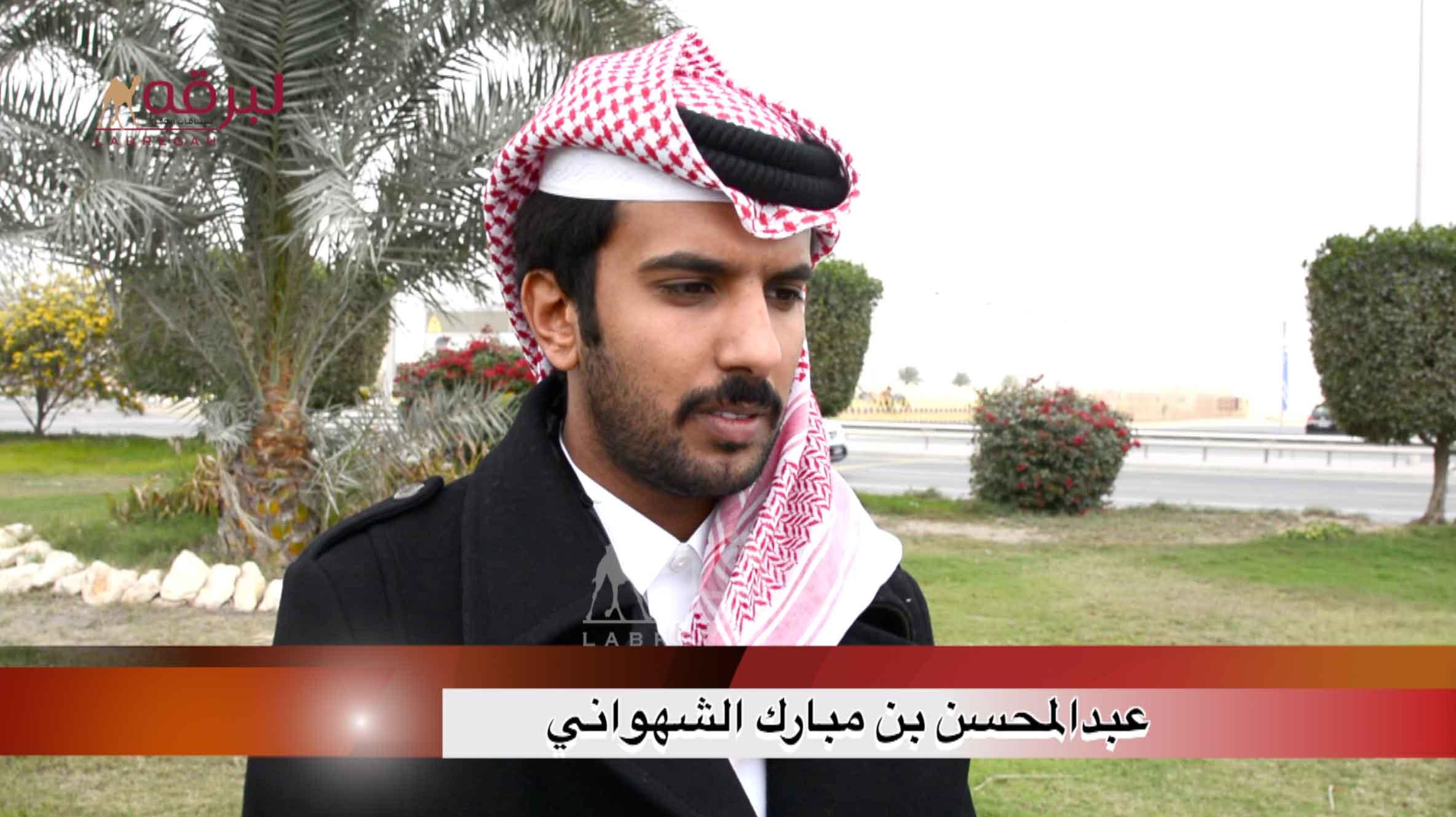 لقاء مع عبدالمحسن بن مبارك الشهواني.. الشوط الرئيسي ثنايا قعدان « مفتوح » الأشواط العامة  ١٩-٢-٢٠٢١