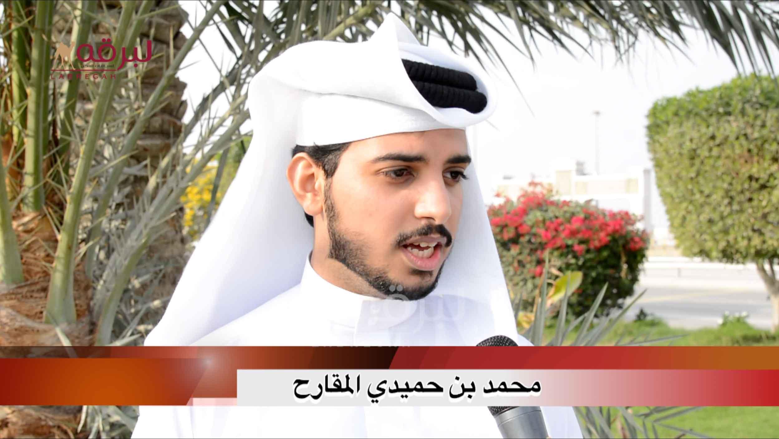 لقاء مع محمد بن حميدي المقارح.. الشوط الرئيسي حقايق بكار « مفتوح » الأشواط العامة  ٢٥-٢-٢٠٢١