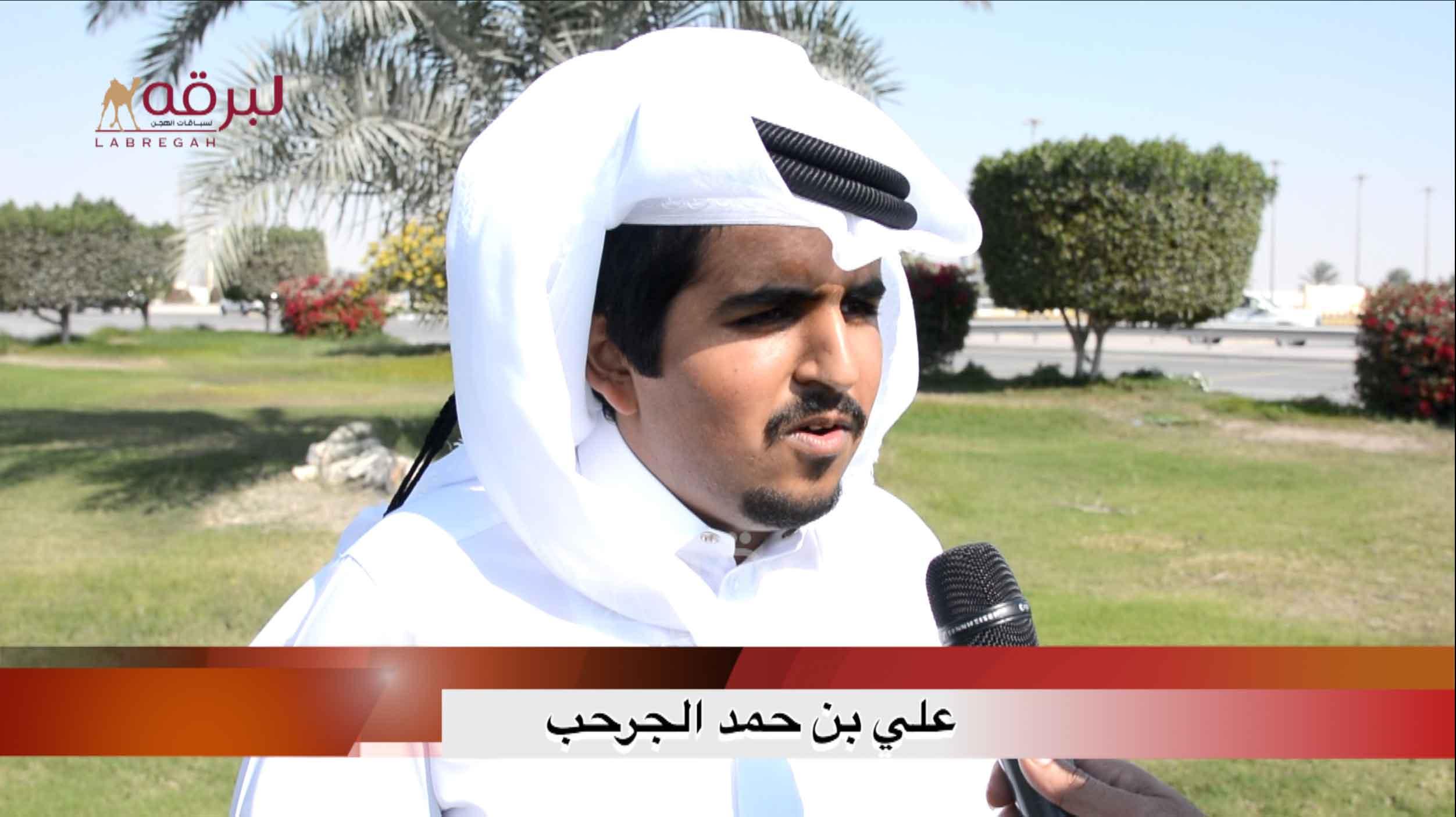 لقاء مع علي بن حمد الجرحب.. الشوط الرئيسي جذاع بكار « إنتاج » الأشواط العامة  ٢٧-٢-٢٠٢١
