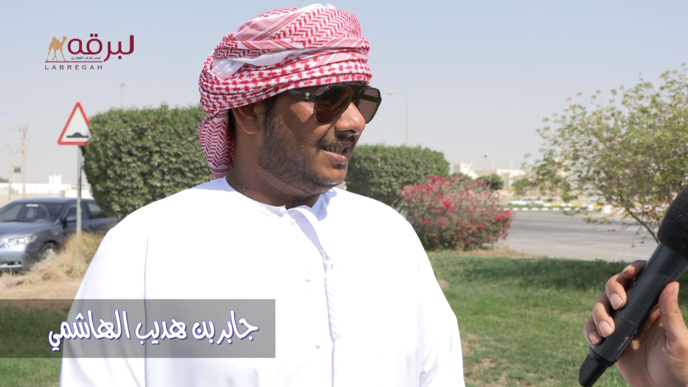 لقاء مع جابر بن هديب الهاشمي.. الشوط الرئيسي للحقايق بكار (مفتوح) ميدان الشحانية ١٩-٩-٢٠٢١