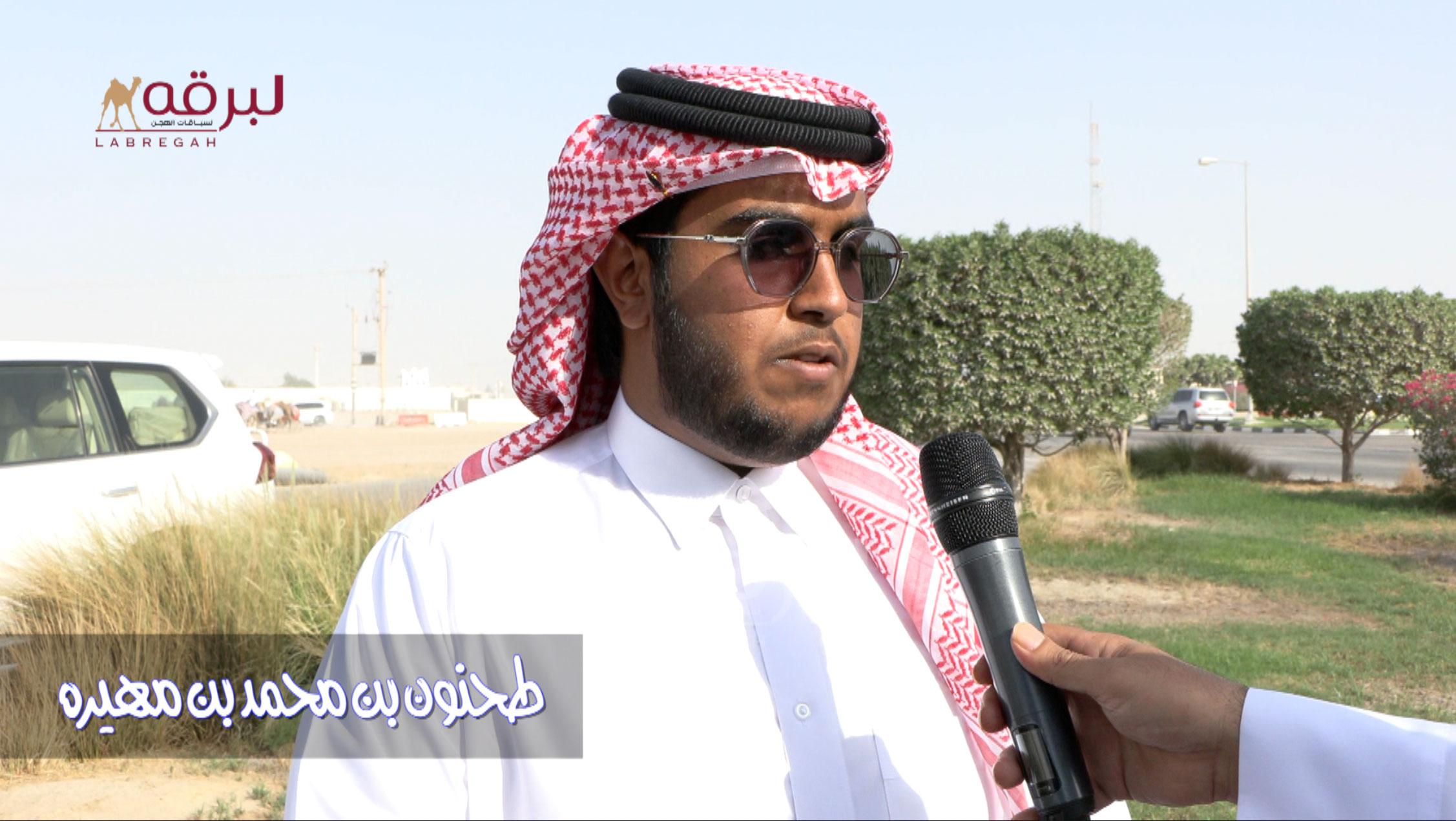 لقاء مع طحنون بن محمد بن مهيره.. الشوط الرئيسي للثنايا قعدان (مفتوح) ميدان الشحانية ١٠-٩-٢٠٢١
