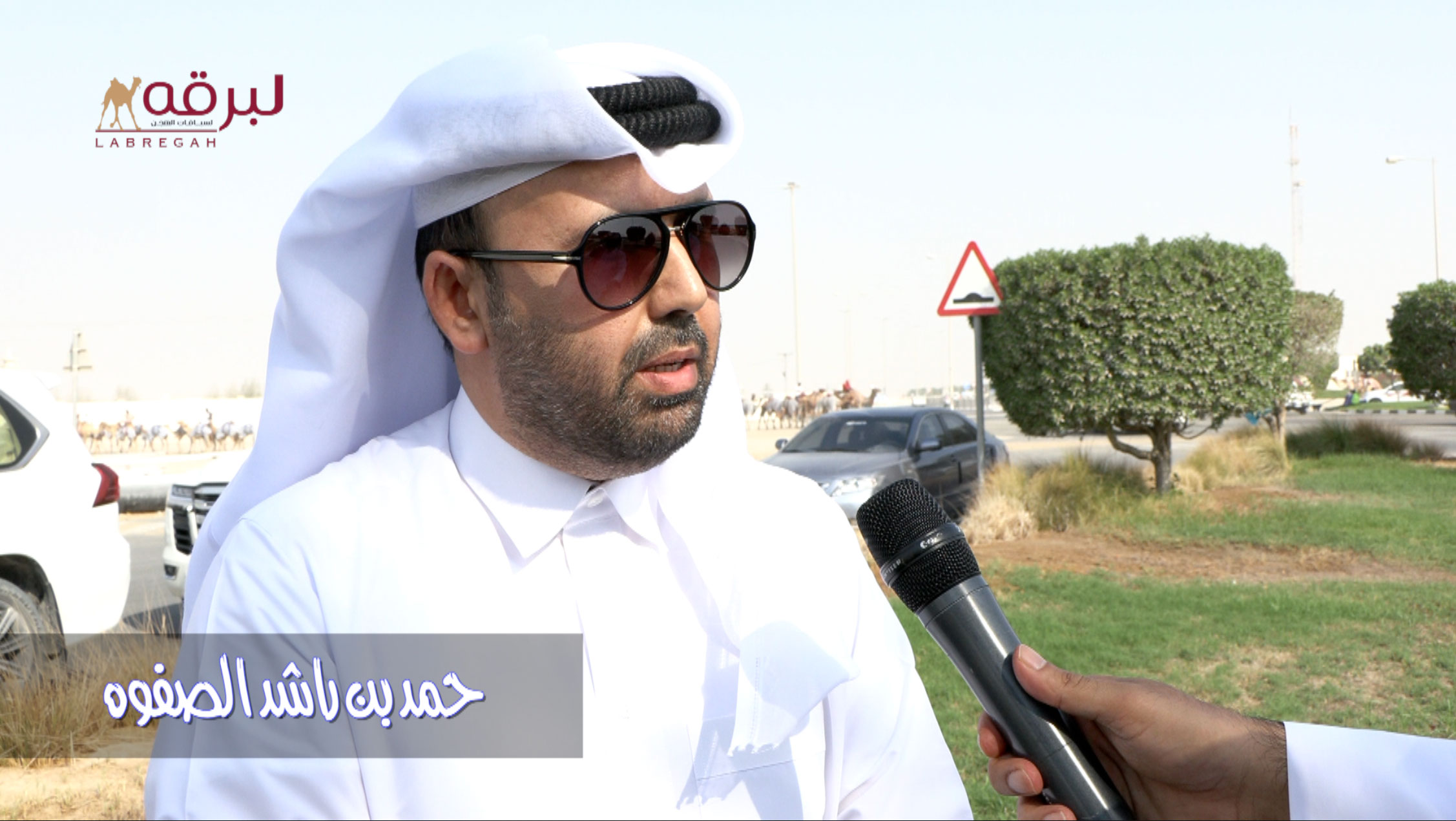 لقاء مع حمد بن راشد الصفوه.. الشوط الرئيسي للحيل (مفتوح) ميدان الشحانية ١٢-٩-٢٠٢١