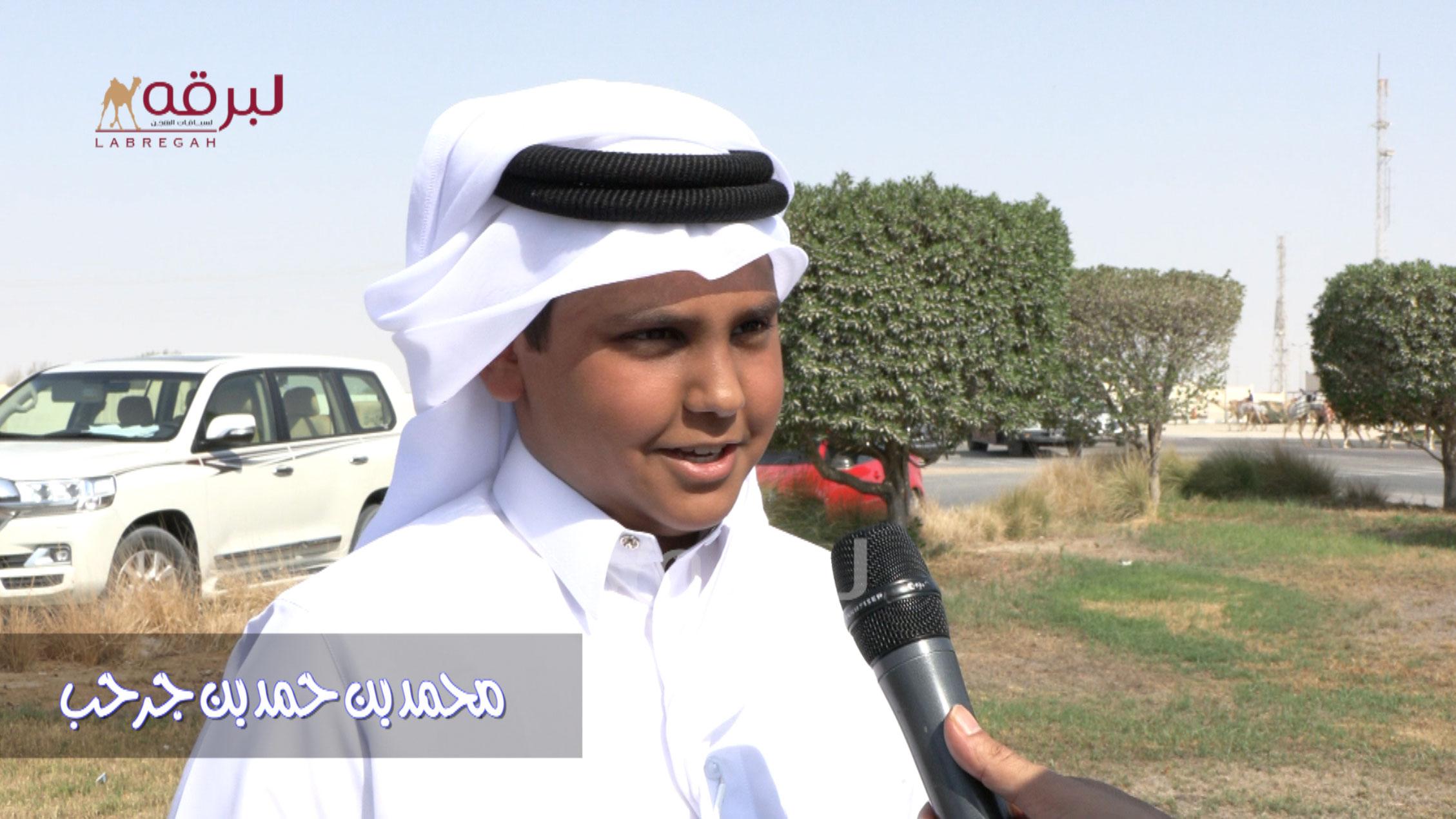 لقاء مع محمد بن حمد بن جرحب الشوط الرئيسي حقايق بكار إنتاج ميدان الشحانية ٤-٩-٢٠٢١