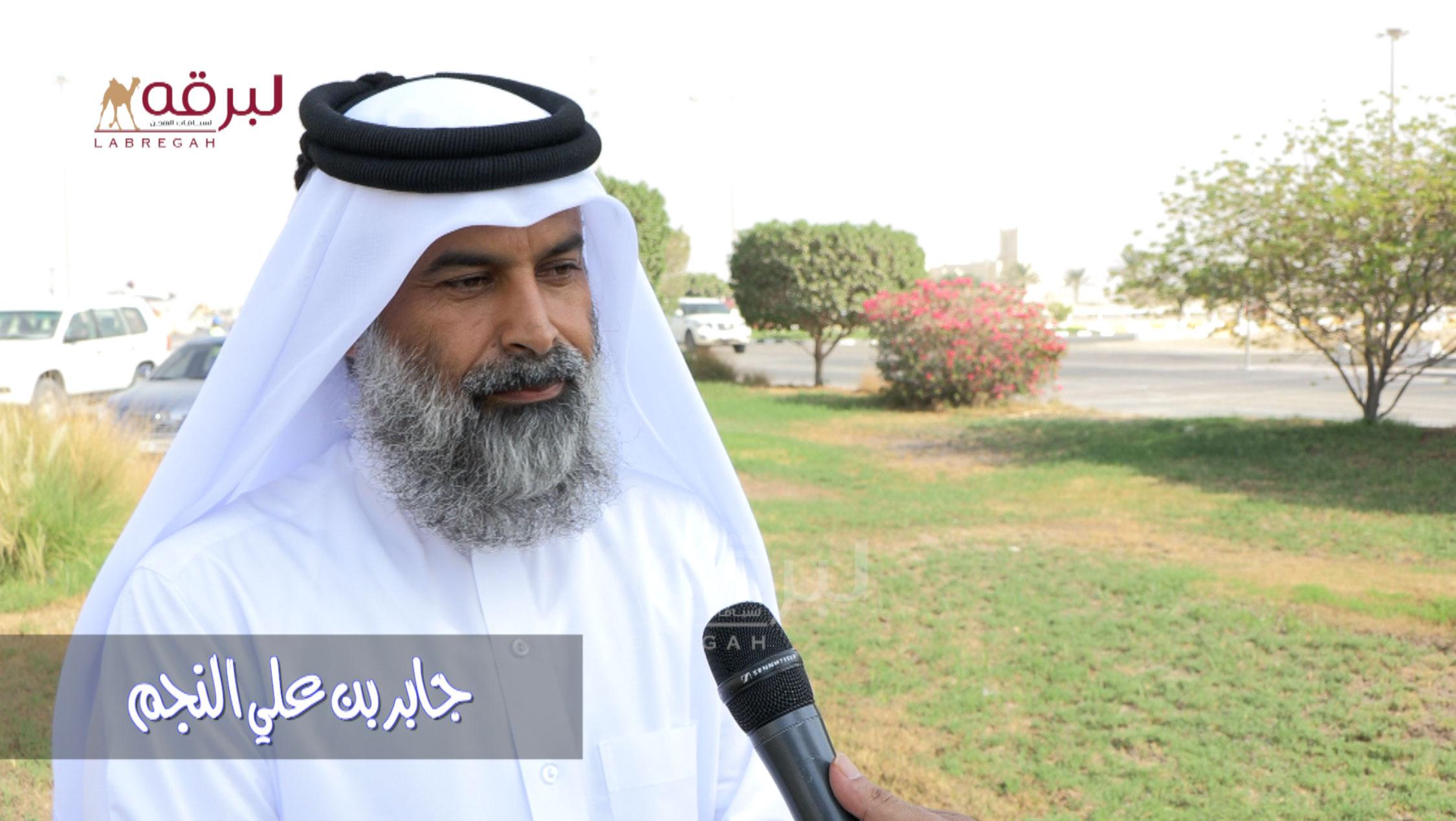 لقاء مع جابر بن علي النجم.. الشوط الرئيسي لقايا بكار مفتوح ميدان الشحانية ٧-٩-٢٠٢١
