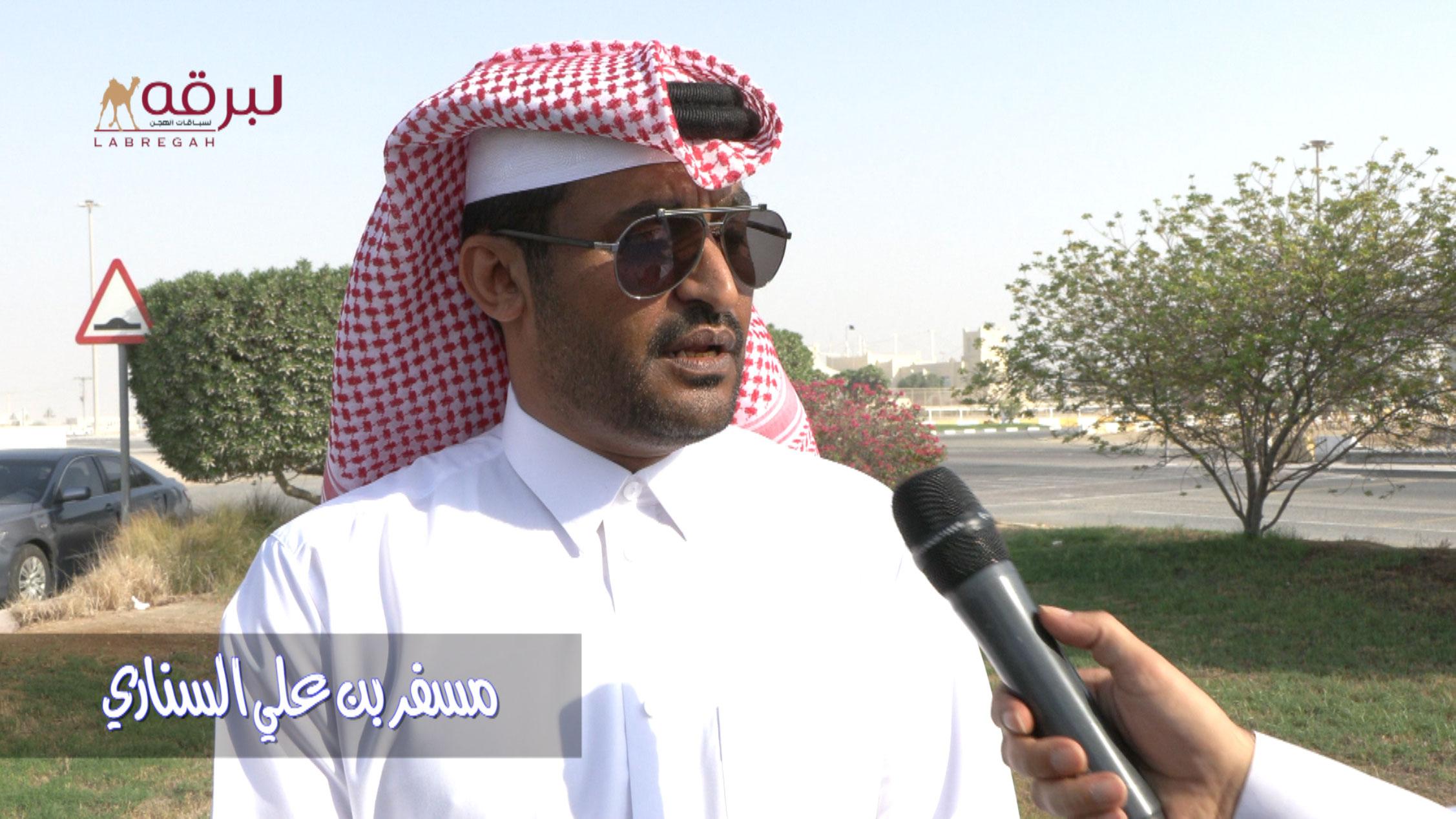 لقاء مع مسفر بن علي السناري.. الشوطين الرئيسيين للجذاع مفتوح ميدان الشحانية ٨-٩-٢٠٢١