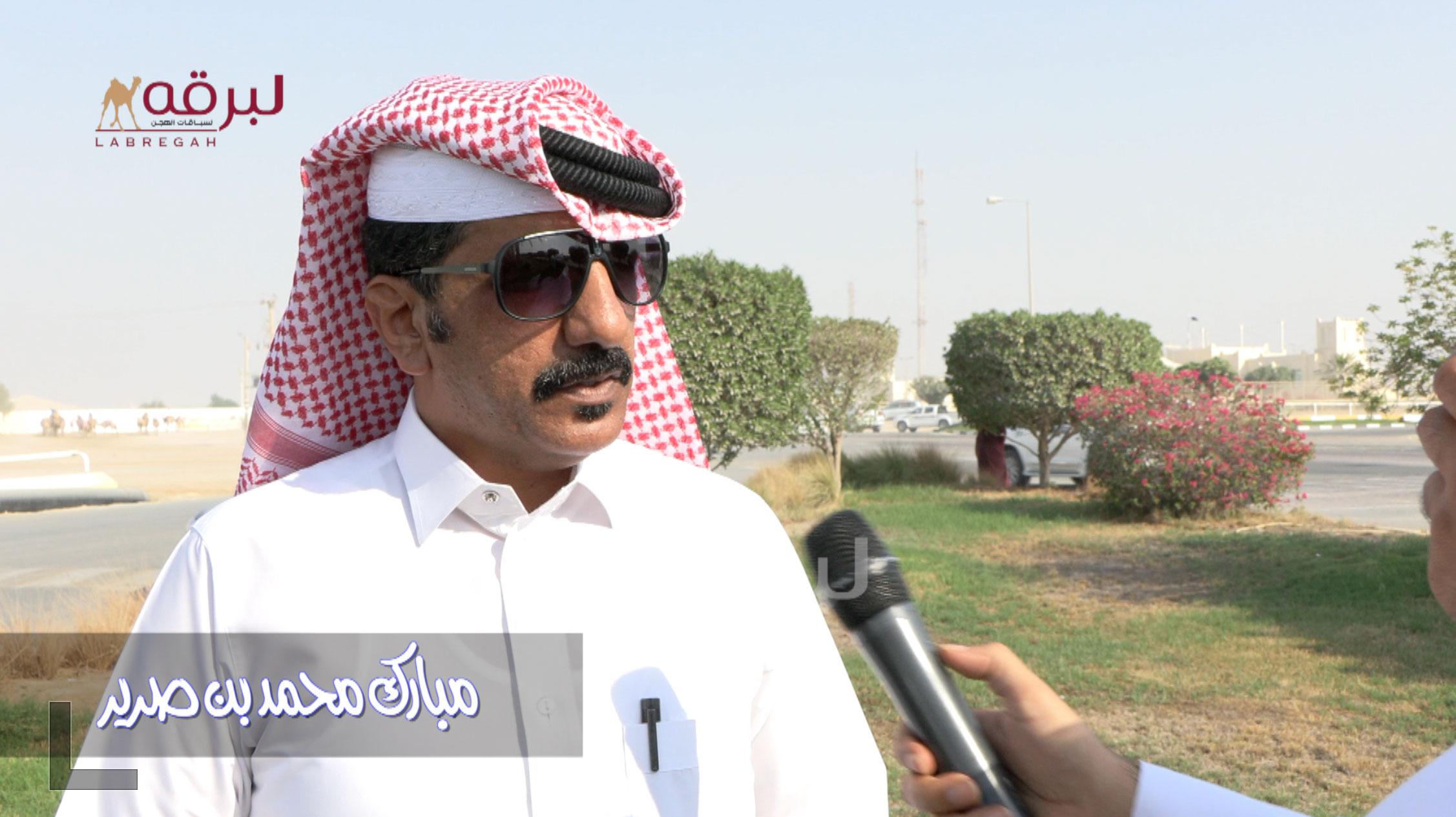 لقاء مع مبارك محمد بن صرير.. الشوط الرئيسي لقايا قعدان مفتوح ميدان الشحانية ٧-٩-٢٠٢١