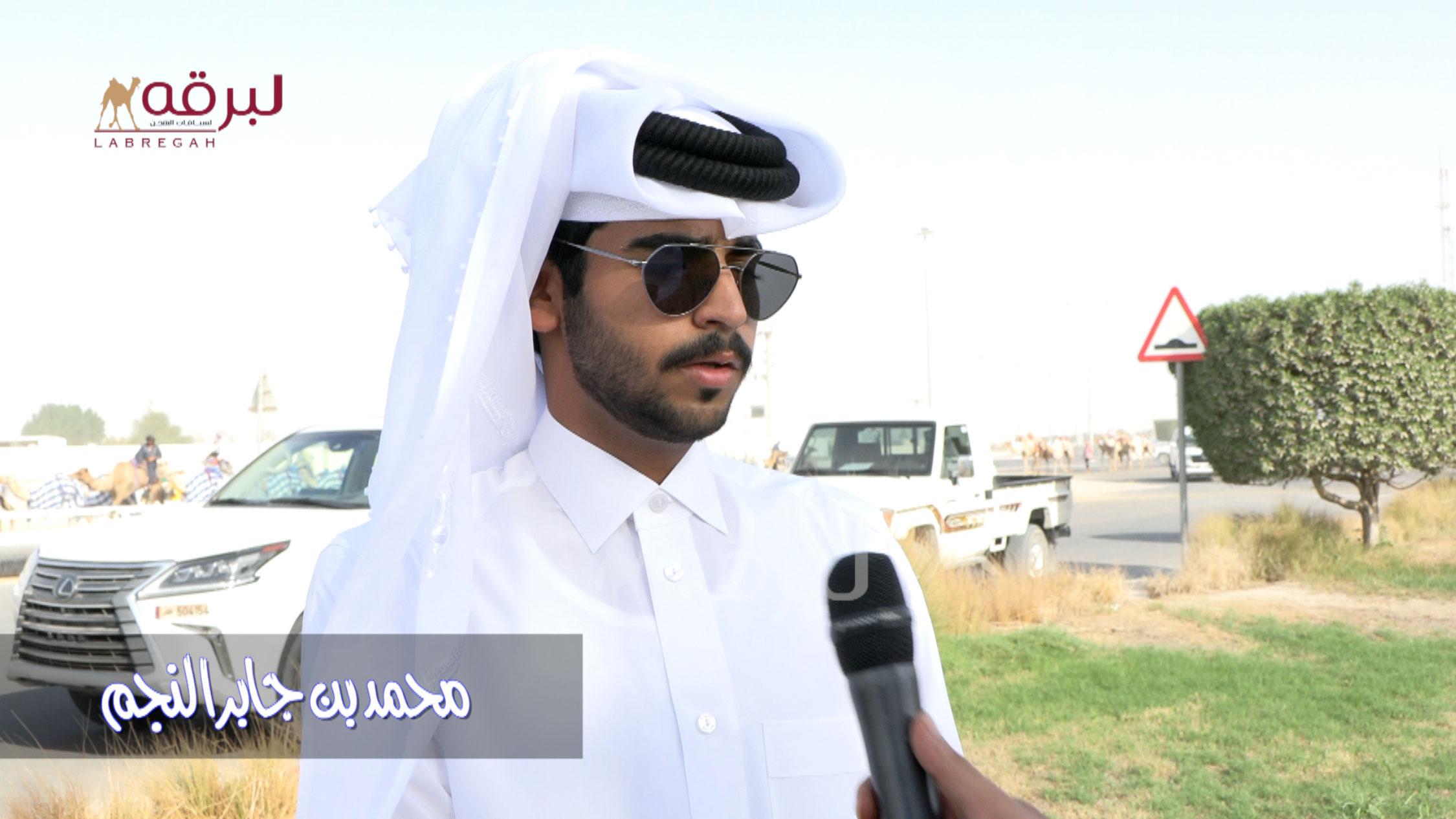 لقاء مع محمد بن جابر النجم.. الشوطين الرئيسيين للجذاع (مفتوح) ميدان الشحانية ٩-٩-٢٠٢١