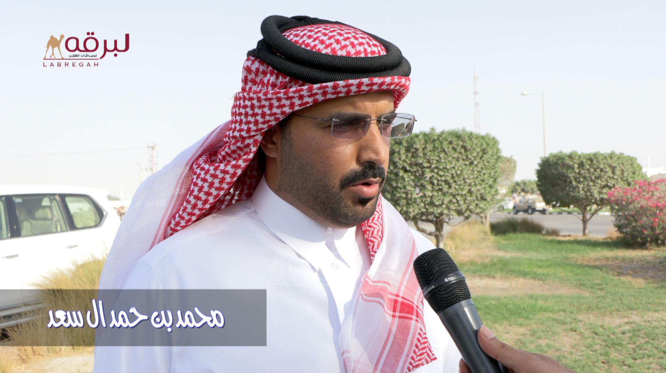 لقاء مع محمد بن حمد ال سعد.. الشوط الرئيسي للثنايا بكار (عمانيات) ميدان الشحانية ١٠-٩-٢٠٢١
