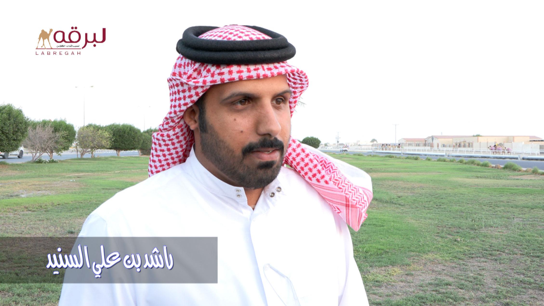لقاء مع راشد بن علي السنيد.. الشوط الرئيسي للجذاع قعدان (إنتاج) الأشواط العامة  ٩-١٠-٢٠٢١