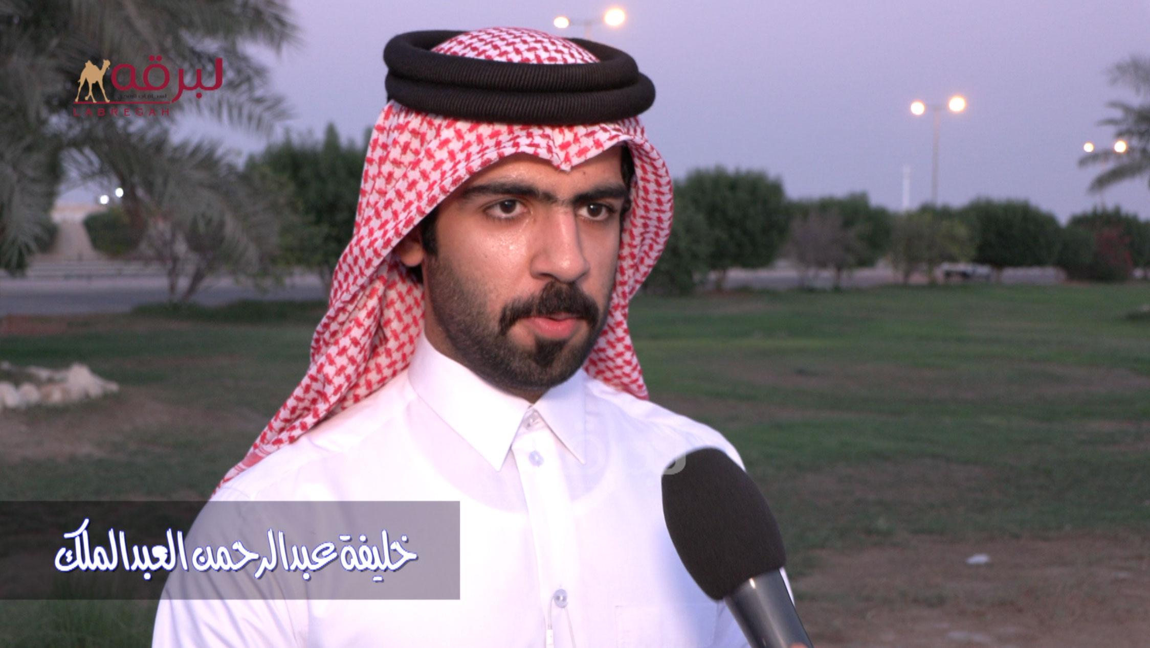 لقاء مع خليفة بن عبدالرحمن العبدالملك.. الشوط الرئيسي للزمول (مفتوح) الأشواط المفتوحة  ١٦-١٠-٢٠٢١